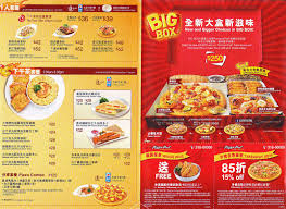 Bristol Street Motors Deals Print Hut Coupons Pizza Collection Deals 2018 Coupons Dm Ausdrucken Coupon Code Denver Tj Maxx 199 Huts Supreme Triple Treat Box For Php699 Proud Kuripot Hut Buffet No Expiration Try Soon In 2019 22 Feb 2014 Buy 1 Get Free Delivery Restaurant Promo Codes Nutrish Dog Food Take Out Stephan Gagne Deals And Offers Pakistan Webpk Chucky Cheese Factoria