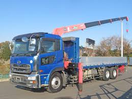 TRUCK-BANK.com - Japanese Used 51 Truck - UD TRUCKS QUON PKG-CW4ZL ...