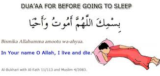 islamic dua for entering bathroom dua quran2hadith