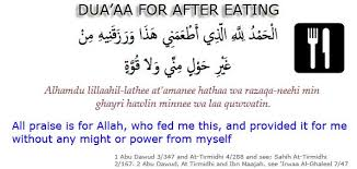 islamic dua for entering bathroom quran2hadith knowledge search for true islam page 8