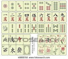 Clipart of Mahjong tiles k Search Clip Art Illustration
