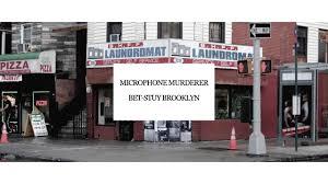 Pizza Bed Stuy by Jamal Woolard Bed Stuy Brooklyn Notorious B I G Microphone