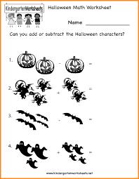 Halloween Multiplication Worksheets 5th Grade by 4 Free Halloween Worksheets Media Resumed