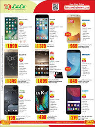 Lulu Mobile Offers : East Essence Uk Luluscom Coupon Code Lu Coupons Lulu Deals Apple Retina Resolution 15 Off December 2018 Urbanbodyjewelrycom Fashion Nova Coupon Codes 20 Netgear Nighthawk R7000 Img Lulus Waiki And Sky First Order Code In Store Macys Coupons Instore Online Promo Codes Up To 75 Rainbow Sherpa Adult Child