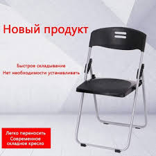 3 Pcs Folding Chair Train Chair Bring Writing Board Chairs Plastic ... The Best Camping Chairs Available For Every Camper Gear Patrol Outdoor Portable Folding Chair Lweight Fishing Travel Accsories Alloyseed Alinum Seat Barbecue Stool Ultralight With A Carrying Bag Tfh Naturehike Foldable Max Load 100kg Hiking Traveling Fish Costway Directors Side Table 10 Best Camping Chairs 2019 Sit Down And Relax In The Great Cheap Walking Find Deals On Line At Alibacom Us 2985 2017 New Collapsible Moon Leisure Hunting Fishgin Beach Cloth Oxford Bpack Lfjxbf Zanlure 600d Ultralight Bbq 3 Pcs Train Bring Writing Board Plastic