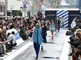 De Rigeur Denim Models Wearing Clothing Made Of Walk Along An Outdoor Runway On
