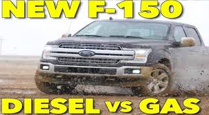2018 Ford F150 Diesel Or Gas EcoBoost F-150? Which Should You Buy ... Ford Claims Pickup Mileage Crown With 30 Mpg Rating On Diesel F150 Ask Tfltruck Which Chevy Colorado Should I Buyduramax Diesel Or Tank Trucks For The Transportation And Delivery Of Fuel Isuzu Ryden Truck Center Commercial Medium Duty Gas Trucks Boom In China As Government Curbs War Smog 2017 F250 Vs One Do You Really Need Youtube Should You Buy A Diesel The Honest Truth Both 2015 Mileage Best Among Gasoline But Ram Motsports More Gas Super F350 Review Price Torque Towing Sorry Fuel Savings Pickup May Not Make Up Cost