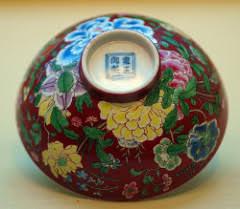 liste des bureaux d 騁udes en tunisie 瓷器photos on flickr flickr