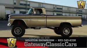 1963 Chevrolet C20 - #301 - Gateway Classic Cars Of Houston ... Used Kenworth T680 Heavy Haul For Sale Texasporter Truck Sales Freightliner Ccadias Texas Porter Gmc Trucks Lifted In Houston 1950 1963 Chevrolet C20 301 Gateway Classic Cars Of Lp Pin By Finchers Best Auto Tomball On Trucks Small Dump By Owner Or Stinky Together With Ride On 2014 Jeep Wrangler For Classiccarscom Cc970458 2012 Ford F150 Svt Raptor Tuxedo Black Tdy