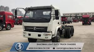 Shacman Light Duty Trucks,shacman Light Duty Truck - YouTube