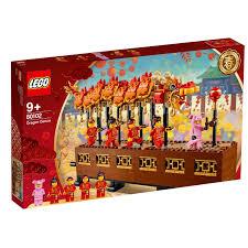 100 Lego Fire Truck Games Buy Blocks Building Toys Blocks Lazada