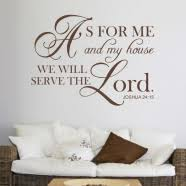My House Serves The Lord Joshua 2415 Beautiful Wall Decal