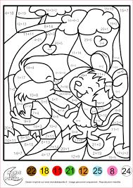 Coloriages Gratuits à Imprimer Cheval Coloria 1556