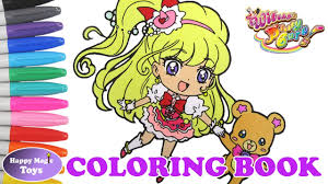 Maho Girls Precure Coloring Book Cure Miracle Mofurun Chibi Happy
