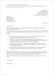 Ubc Cover Letter View Example Capetown Traveller