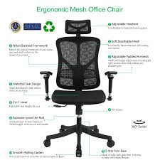 100 Heavy Duty Office Chairs With Removable Arms Amazoncom Argomax Ergonomic Mesh Chair High Back Swivel