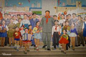 Big Ang Mural Location by Stopping All Stations The Pyongyang Metro Earth Nutshell