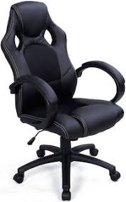 20 Best PC Gaming Chairs February 2018