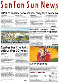 SanTan Sun May 18, 2019 By Times Media Group - Issuu Pictures Plus Coupon Code Pizza Hut 2018 December Lifetouch Sports Order Form Amazoncom Appstore For Android Backgrounds Moving Deals Groupon Coupon Preschool Prep Deluxe Personal Checks Codes Package Prices Walmart Canvas Wall Art Prchoolsmiles Com School Photography Home Facebook Don Painter Btan Big Rapids Coupons Tafford Promo Black Friday Walmart Videos