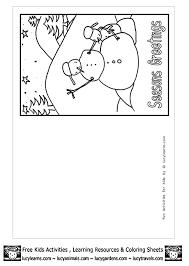 Childrens Printable Christmas Cards Wizard