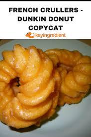 Pumpkin Iced Coffee Dunkin Donuts by Best 25 Dunkin Donut App Ideas On Pinterest Dunkin App Simple