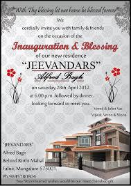 Housewarming Invitation Cards By Sahas Hegde