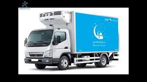 Refrigerated Truck Transport Dubai UAE (Chiller Van,freezer Pickup ... Decarolis Truck Leasing Rental Repair Service Company Dubai Truck Transportfreezer Pickupreefer Traildelivery Vanbox Refrigerated Kuala Lumpur Selangor Services At Orix Commercial Cool Freights Transport By Chiller Reefer Freezer And Refrigerated Check Out The Various Cars Trucks Vans In Avon Fleet Atr 6 Tap 30 Keg Draft Beer Ccession Trailer For Rent 2007 Intertional 4300 For Sale Spokane Wa New Used Best Prices On Reefer