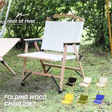 Folding Compact Wooden Chair Outdoor Camping Equipment Goods Popular  Recommended Stylish Chair Chair Indoor Outdoors Room BBQ Interior With The  ...