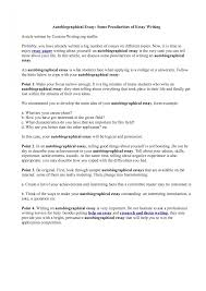 How To Sell Yourself In A Resume Exles 100 Images Rh Roteryd Info Dont Short 60 Seconds