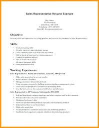 Bistrun List Of Good Skills To Put On A Resume Examples Included