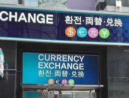 meilleur taux bureau de change où échanger des wons coréens au meilleur taux the