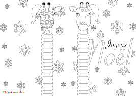 Carte Giraffe De Noel à Colorier Ourson De Tête à Modeler