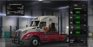 EV Sound Mod For T680 [ALPHA TEST] Mod - American Truck Simulator ... The Royal Mail Is Testing Arrivals Electric Trucks For Moving Post Isuzu Elf Ev Future Cargo Truck Zonaotomania Whats To Come In The Electric Pickup Market Here Wkhorse Leaps Over Tesla Youtube Commercial Truck Of Aiming At Automation Mass Transport Semi Watch Burn Rubber By Car Magazine La Adriano L Martinez Medium Trucks In Depth Cleantechnica Pure Terminal Orange Aaa Says That Its Emergency Vehicle Charging Served Confirms Semi Unveiling This September