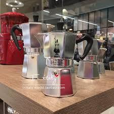 Italy BIALETTI Counter Octagonal Mocha Pot MokaExpress Classic Home Espresso Coffee
