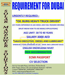 100 Truck Driving Salary URGENTLY REQUIRED OIL BURG HEAVYTRUCK DRIVER SALES EXECUTIVE