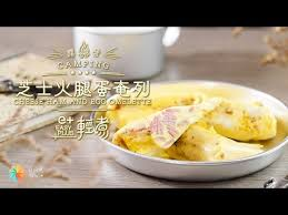 3 pi鐵es cuisine day day cook hkonlinetv page 32