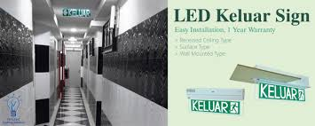 emergency lighting exit lighting