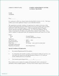Joining Letter Format For Government Job Beautiful Employment Fer Template