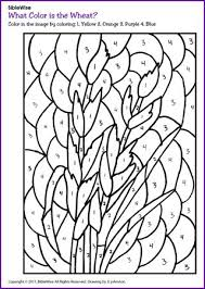 Ruth Naomi Read The Parable Of Tares And Wheat Complete This Fun Color By Number