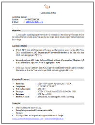 B Tech Resume Format For Fresher Sample Templates
