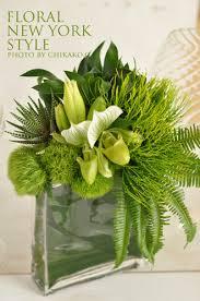 Fresh Flower Arrangement 57
