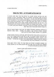 Carta Negocios Ejemplo