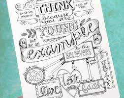 1 Timothy 412 Be An Example Bible Journaling Color Your Own INSTANT DOWNLOAD Art