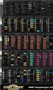 All Trucks Parts - Best Image Truck Kusaboshi.Com Parts Trucks Ets2 Mod 122 Accessory All Youtube Accessory Parts For European Truck Simulator Other Namibia Pair Kenworth T300 19972010 7x6 Inch 15 Led Headlights Highlow Selecting The Right Truck Parts Supplier Repairs Service Heavy Towing Sales And Repair Best Image Kusaboshicom Gmc Pickup Elegant Chevy Silverado Body Diagram 92 Nissan Luxury 5th Annual Jam Socal S American Auto Used Car Inventory