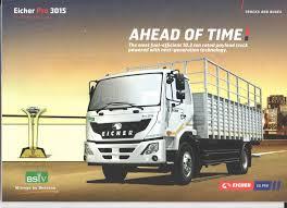 100 Truck Dealers Top 3 Eicher In Muzaffarnagar Best Eicher