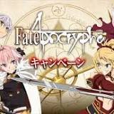 Fate/Apocrypha, ローソン, Fate/stay night, セイバー