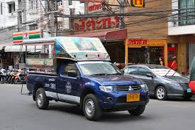 Automotive Industry In Thailand - Wikiwand Police Truck Wikipedia Best Pickup Song Since Like A Rock 52sellout Week 2 Youtube Hua Hin Thailand September 23 2010 Songthaew In Jake Paul Ohio Fried Chicken Song Feat Team 10 Official Music 2018 Silverado Hd Commercial Work Truck Chevrolet Pickup Unique Novelty Life Sucks Then You Die The Cricket Farm My Awesome Delivery 136 Likes Comments Daniel K Danielksong On Instagram Lovely 88 Mercury Trucks Images On Pinterest Vara New Used San Antonio Car Dealer Ram Names After Traditional American Folk