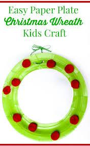 Christmas Cup Craft For Kids DIY Teachers Gift Idea
