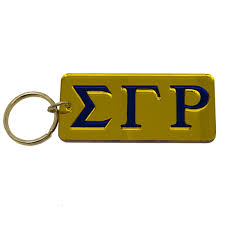 Sigma Gamma Rho Keychain With Mirrored Letters