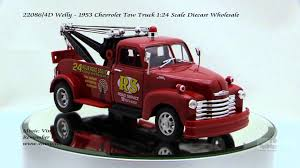 22086/4D Welly 1953 Chevrolet Tow Truck 1/24 Scale Diecast Wholesale ... 1953 Chevy Tow Truck Retro Clipart Panda Free Images Vintage Chevrolet Editorial Stock Photo Image Of Broke Brock Supply Brock Chevy Tow Truck 50th Anniversary Limited Welly 124 Classic Model Car Diecast Ebay Grumpy Drag Racing Pinterest Cars Racing And Texaco 1965 Straight Pack Round2 Marathon The Ohio Oil Co 1957 Die Cast Metal Napa 1935 Rescue 1958 Cameo Youtube 220864d Scale Whosale The Street Peep 1954 4100